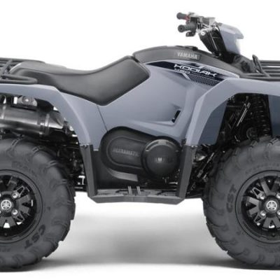 Grey Yamaha Kodiak 450 Quad Bike for sale at Collings Brother of Abbotsley, St Neots, Cambridgeshire, PE19 6TZ